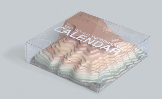 LAND-ROVER-calendrier3