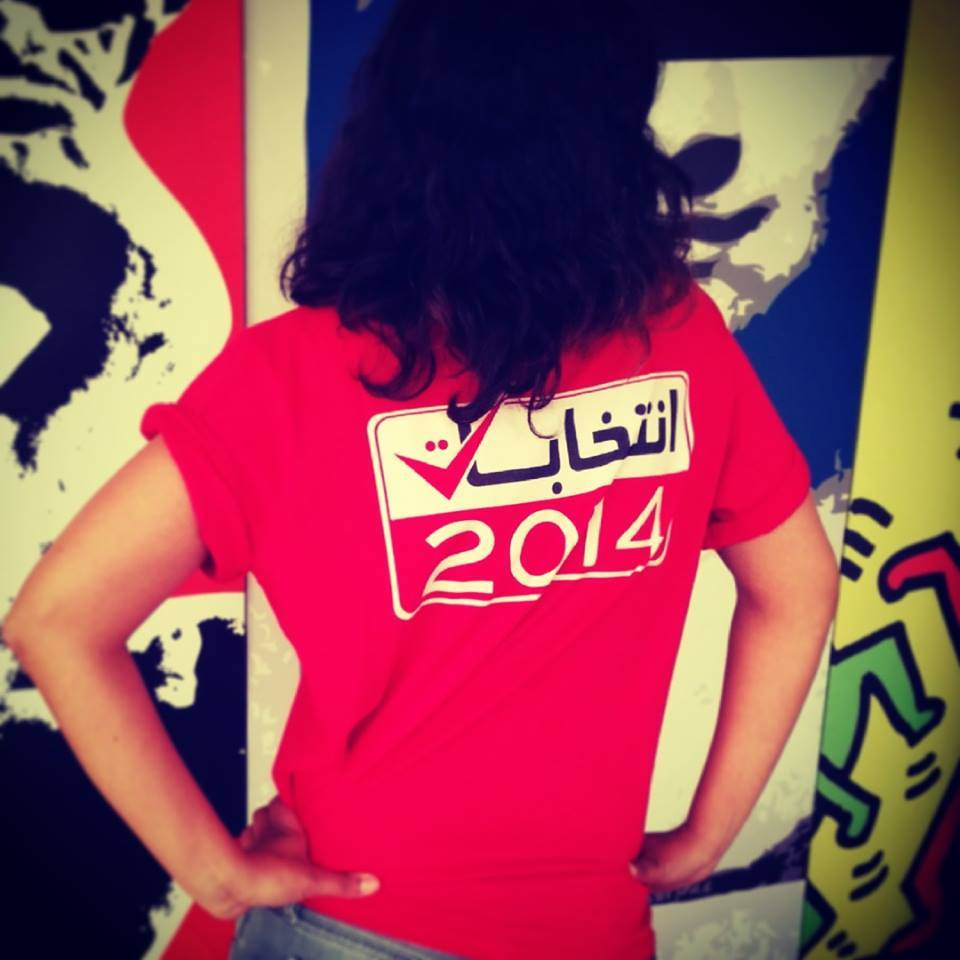 elections_tunisie