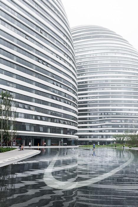 complexe angjing soho par l'architecte Zaha Hadid