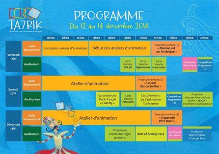 lancement-de-la-competition-ta7rik-dans-le-cadre-du-festival-du-film-danimation1