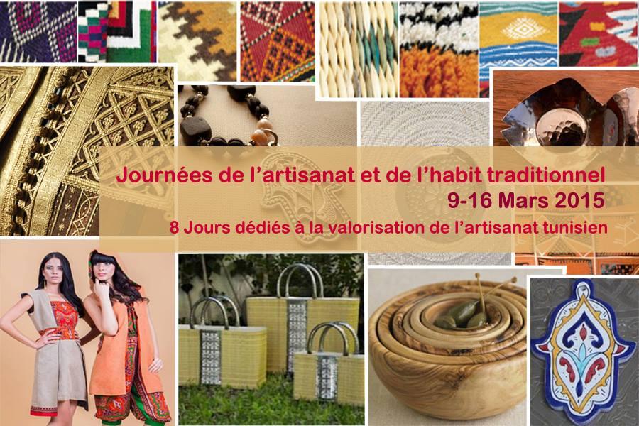 artisant-tunisien-artisans-journée-artisanat-national-designer-tunisien