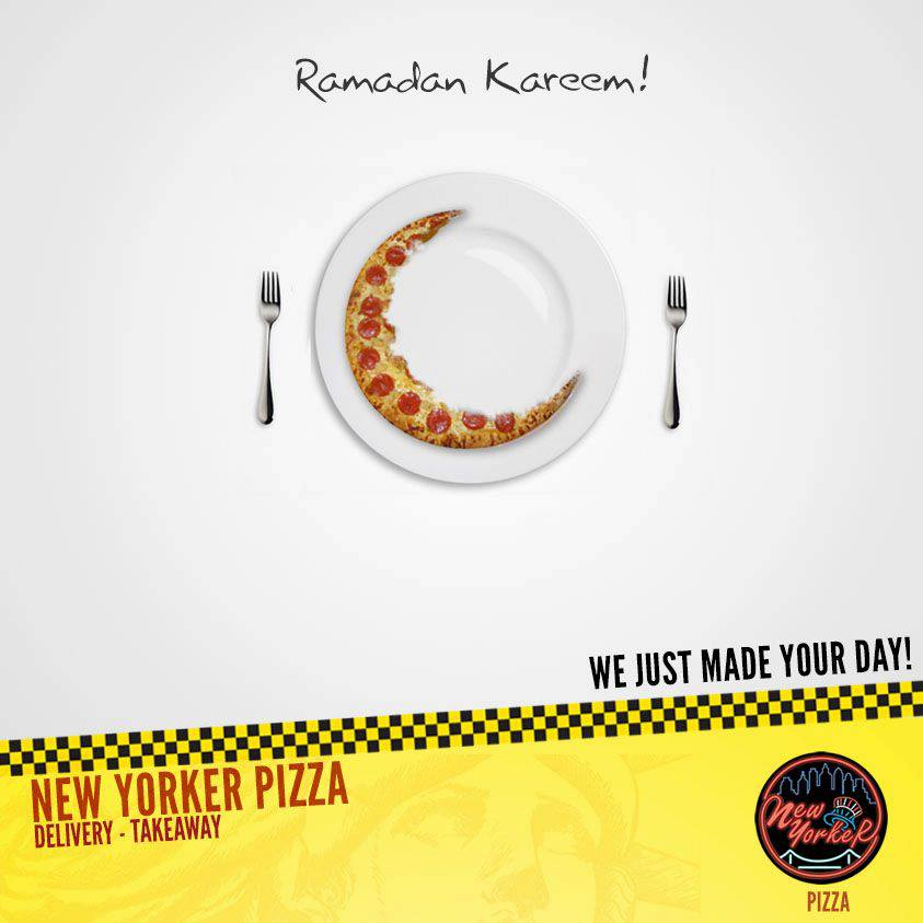 oero-ramadan-publicité-affiche-arabe-golf-gulf-ads