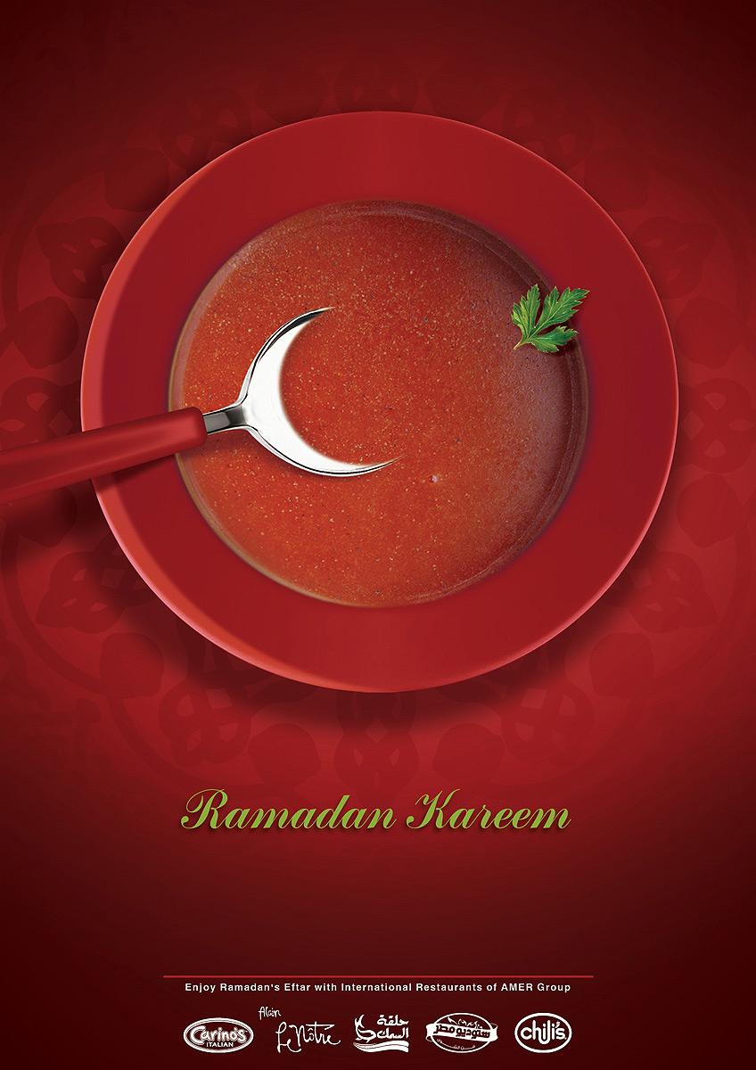 ramadan-publicité-affiche-arabe-golf-gulf-ads